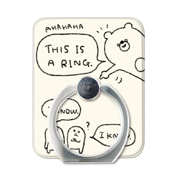 スマホリング 小鳥遊しほ 「This is a ring.」 こ...
