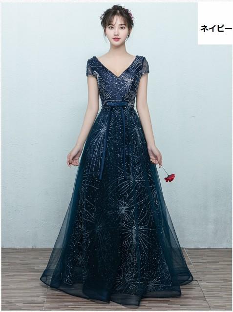 2017新作 ロングドレス/豪華なウエディングドレス...