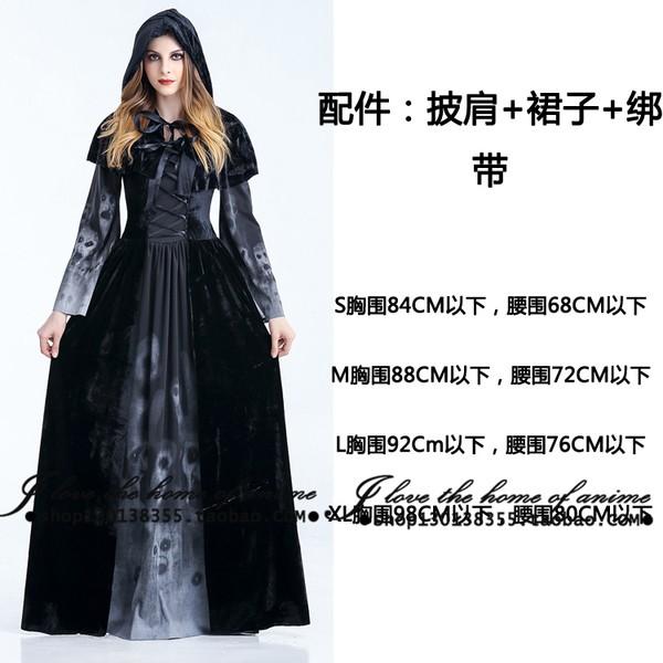 ハロウィン コスプレ 衣装 魔女 吸血鬼