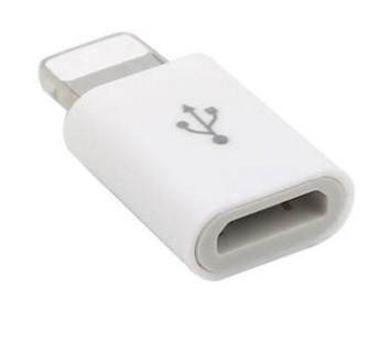 お試し【iphone5/6/7/8 充電器へ micro-USB 変換...