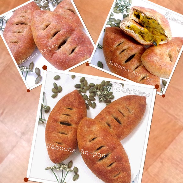 かぼちゃあんぱん*まーずキッチン自家製・低糖質...