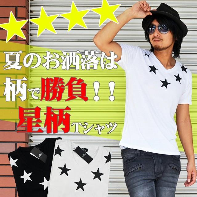 【メール便230円対応商品!】 Bernings-Sho/バーニ...