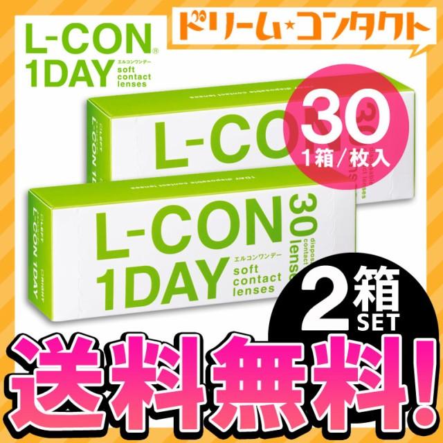 千円以上送料無料!30日限定◇送料無料 エルコン...