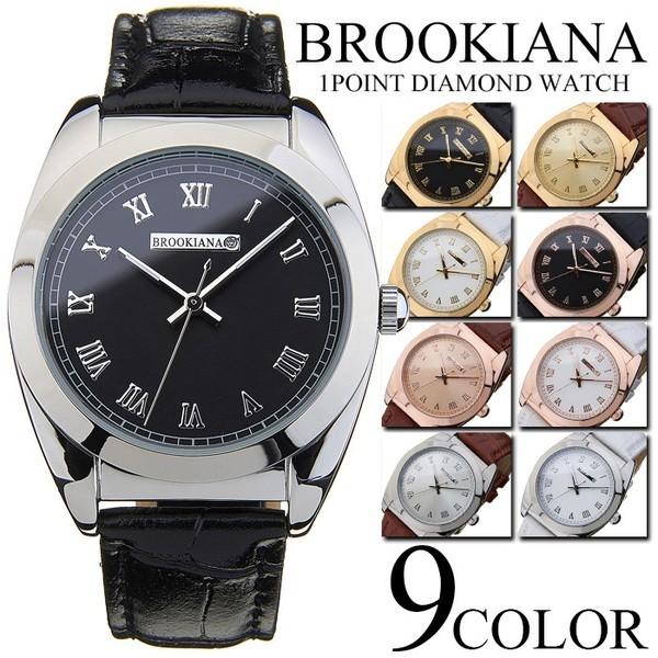腕時計 メンズ レディース 送料無料 全9色 天然 ...