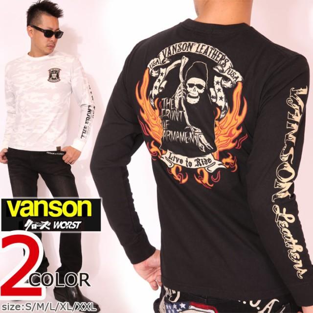 VANSON クローズ WORST 武装戦線 T.F.O.A 刺繍 ロ...
