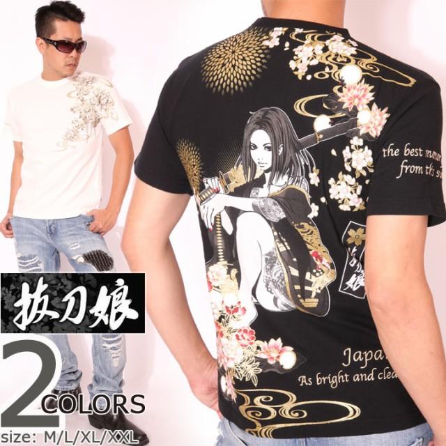 抜刀娘 凛 和柄 刺繍入 半袖Tシャツ(272110)【送...