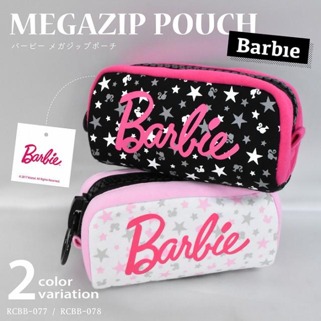 Barbie メガジップポーチ ペンポーチ ポーチ レ...
