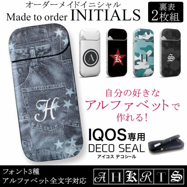 IQOS専用 イニシャルシール セミオーダーメイド i...