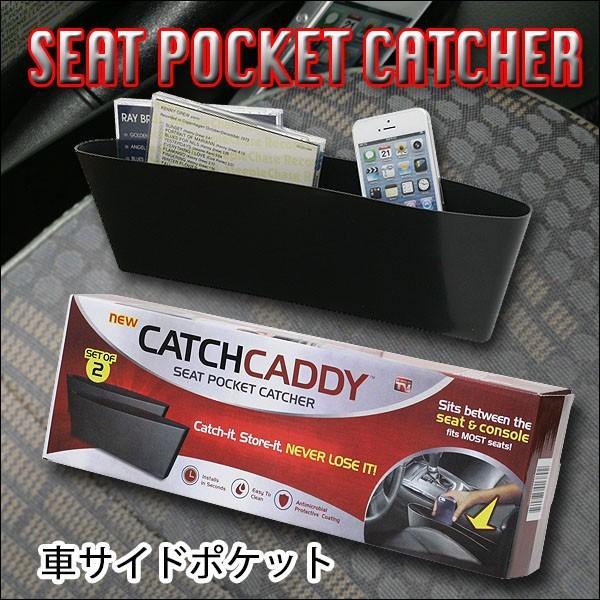 【送料無料】 車サイドポケット(2個入り)■836...