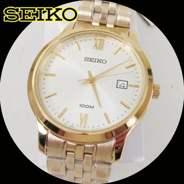 【ついでに買ってお得】SEIKO セイコー 腕時計 S...