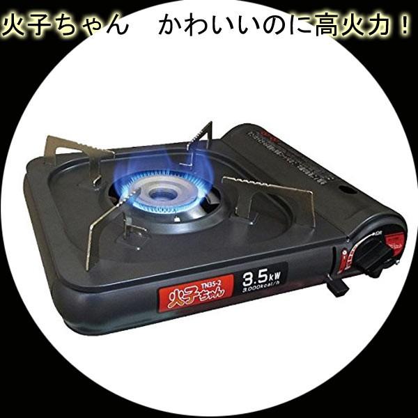『送料無料』カセットコンロ TN35-2 TTS 強力3.5k...