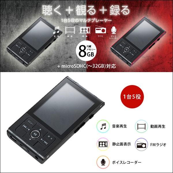 【送込】 グリーンハウス/デジタルオーディオプ...