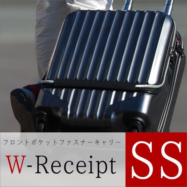 スーツケース 小型 SSサイズ new 10005 フロント...