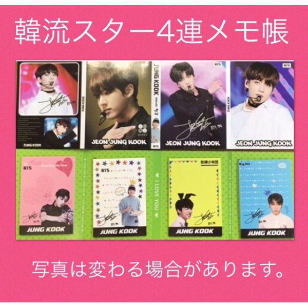 【送料無料】 BTS ジョングク 防弾少年団 バン...