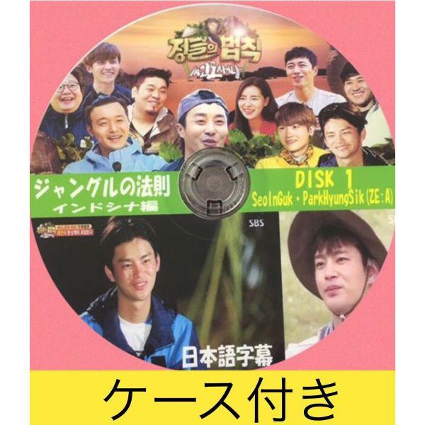 【送料無料 ・ケース付】ソイングク ソ・イング...