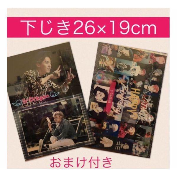 【1,000円ポッキリ・送料無料】 ジードラゴン G-...