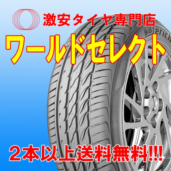 新品タイヤ セイフリッチ saferich FRC26 215/35R...