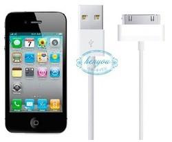 【送料無料】iphone4 iphone4s 1M 充電ケーブル U...