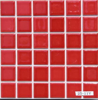 DIY Tile 貼れる君 23ミリ角 エンジ色 2...