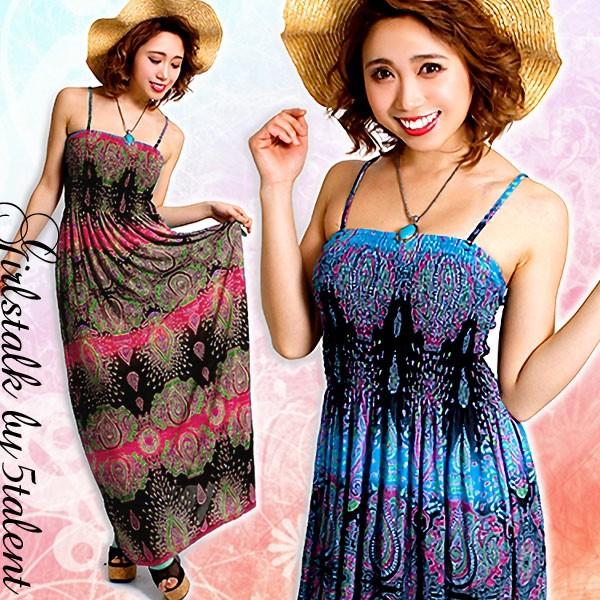 【夏のカジュアルリゾートドレス】ペイズリー常夏...