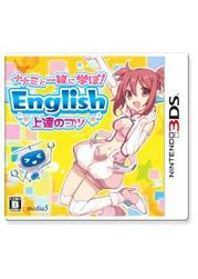 【送料無料】 3DS ナナミと一緒に学ぼ!English上...