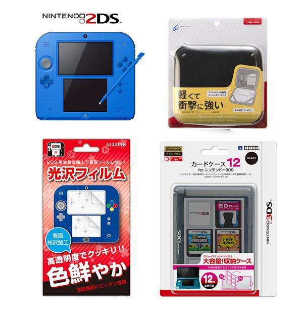 【送料無料】 ニンテンドー2DS (本体) お出か...