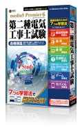 【送料無料】 速読 + 速耳 資格対策シリーズ medi...