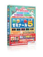 【送料無料】 media5 ミラクルゼミナール 小学5年...