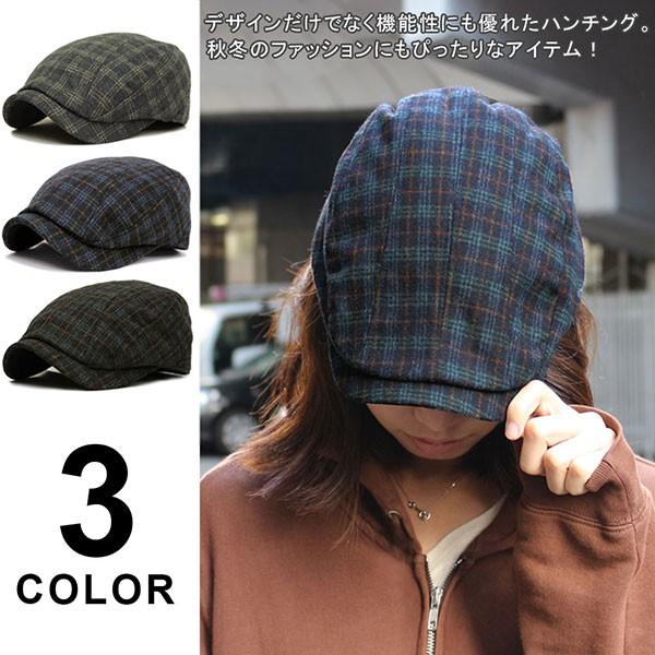 帽子 メンズ レディース ハンチング チェックデザ...
