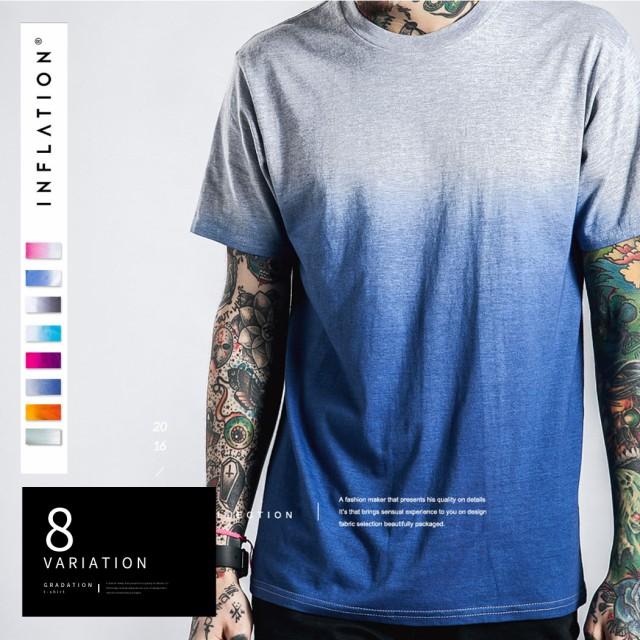[無地Tまとめ割]グラデーション Tシャツ メンズ ...