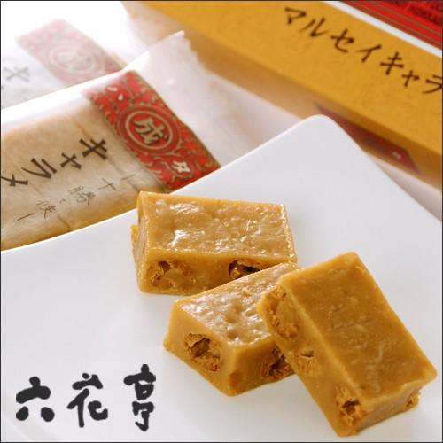 六花亭 マルセイキャラメル6袋(18粒) / 北...