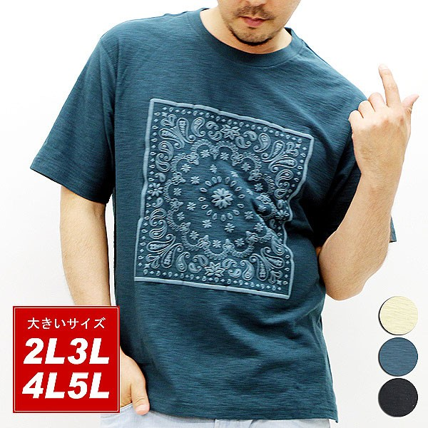 【送料無料】【大きいサイズ】【半袖】【Tシャツ...