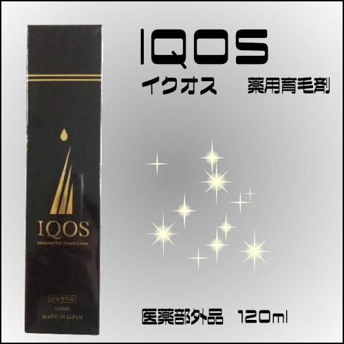 M-034を最大級配合 薬用育毛剤 IQOS イクオス 120...