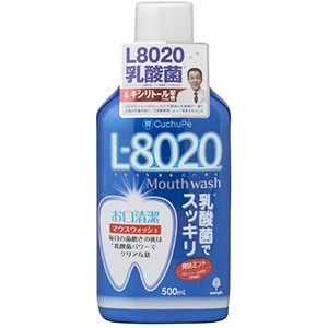 クチュッペ L-8020 マウスウォッシュ 爽快ミント ...