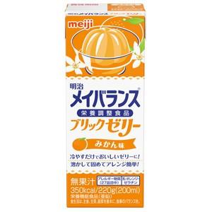 メイバランスブリックゼリー みかん味(220g...