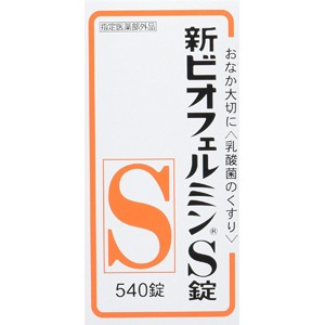 【指定医薬部外品】 新ビオフェルミンS 540錠