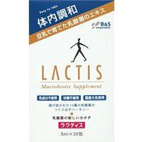 ラクティス 乳酸菌生成エキス Lactis アルミパッ...