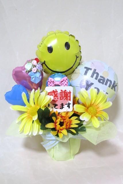 笑顔で感謝バルーン【バルーンギフト】【父の日】...
