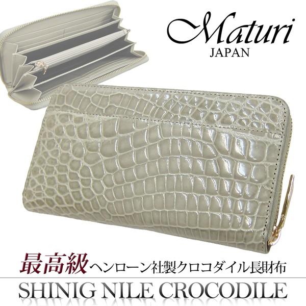 Maturi マトゥーリ クロコダイル ナイルクロコ シ...