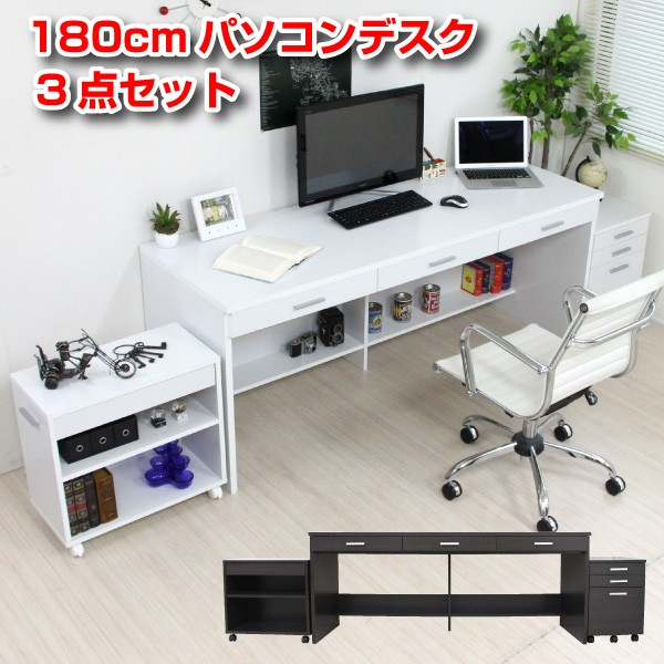 【DBR完売】送料無料 パソコンデスク 書斎机 18...