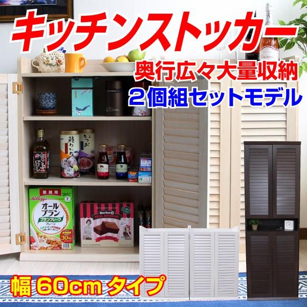 【予約販売8月上旬入荷予定】送料無料 キッチンス...