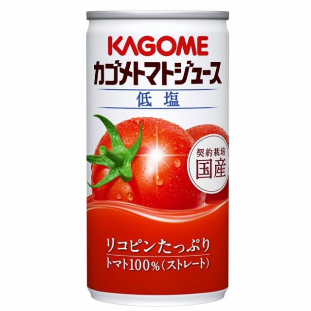 カゴメ トマトジュース 缶(190g×30本) ☆@70.2...