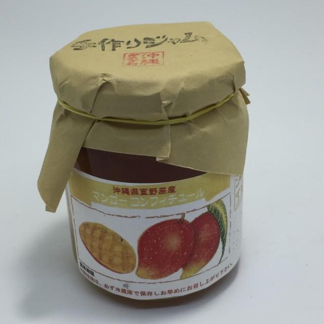 沖縄の果物をふんだんに使った【ぎのざジャム工房...