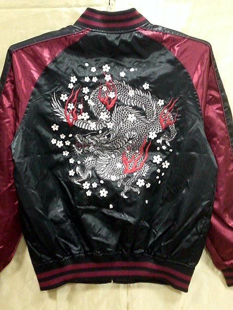 華鳥風月 朧 総刺繍 スカジャン 桜龍神刺繍