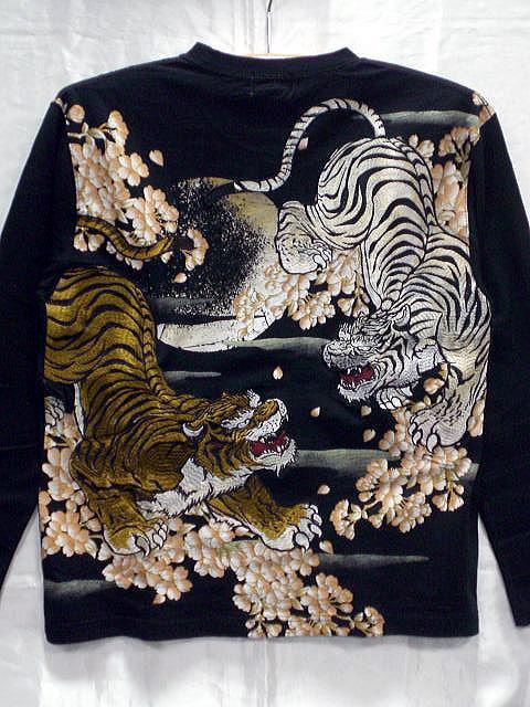 華鳥風月 無双 和柄長袖Tシャツ 双虎刺繍