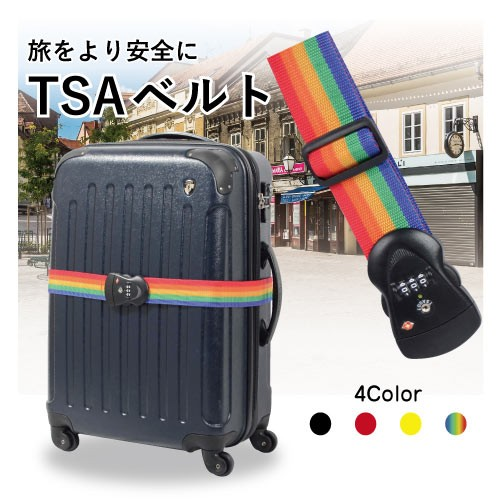 スーツケースベルト TSAベルト スーツケース キャ...