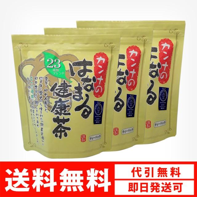 【送料無料】カンナのはなまる健康茶 [ティーパッ...