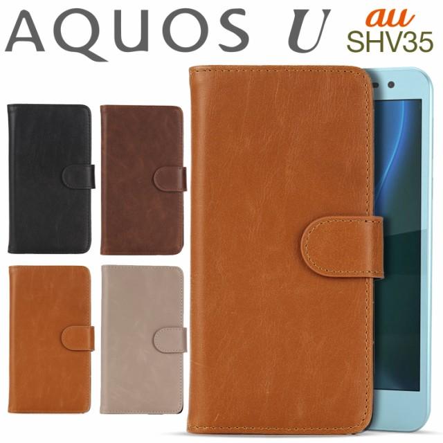 AQUOS U SHV35 アンティークレザー手帳型ケース