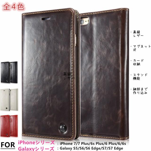 手帳型 革 カード収納スタンド機能 iPhone7 Plus/...