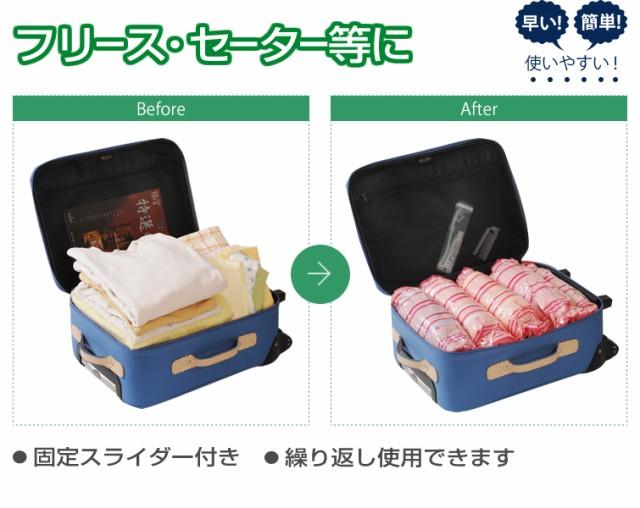 旅行用衣類圧縮袋(柄入り)【50×40cm・Mサイズ2枚...